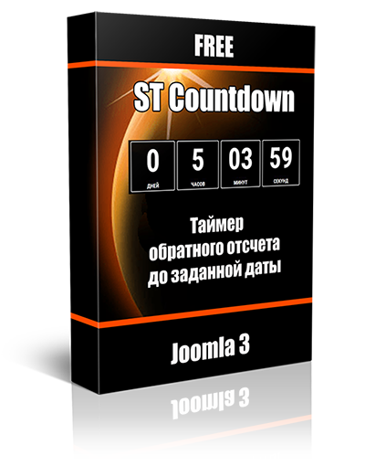 ST Countdown