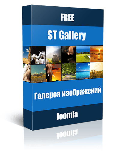 ST Gallery
