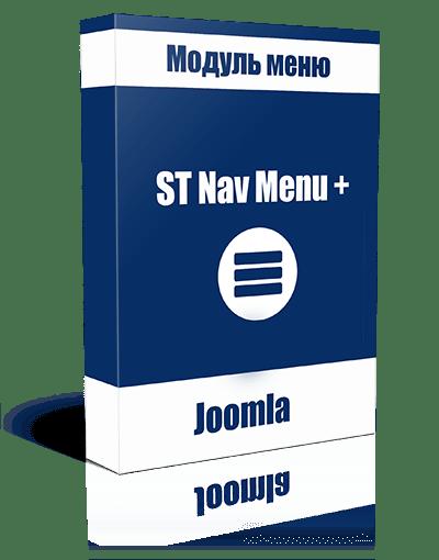 ST Meyu Plus